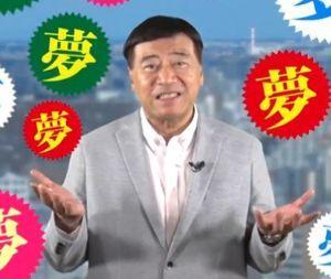 6924 - 岩崎電気(株) 自社株買いは終わったんですか?
