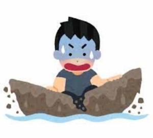 4337 - ぴあ(株) 此処はもう泥船の一途を辿るが、沈没するまで乗ってるか、ホルダー共?