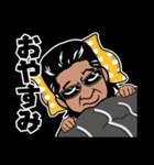 3825 - (株)リミックスポイント リミポ明日も上昇⤴宜しく💣💣💣3日続けて1000円台八月は900円台5日、1000円台以上13日、内