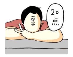 3825 - (株)リミックスポイント おもんな