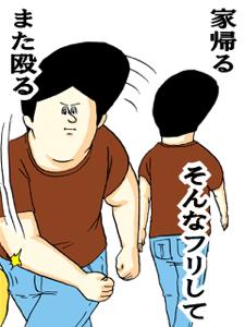 3825 - (株)リミックスポイント はい?