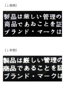 3825 - (株)リミックスポイント リミックスのレベル