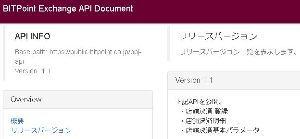 3825 - (株)リミックスポイント Smart APIのページ表示キター! ふつうに機能拡張にてこずってただけでしたね 今後のAPI利用