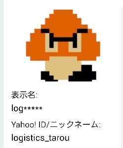 3825 - (株)リミックスポイント 摩訶不思議の正体 logisticstaro