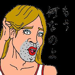 3825 - (株)リミックスポイント 女子でっせ。何故か非表示になってる。 ( ´∀` )