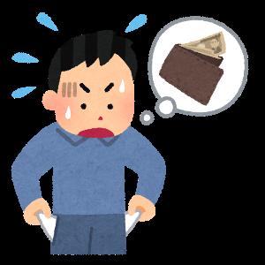 3825 - (株)リミックスポイント 小田くんの夢物語に乗せられて、 借金、もしくは信用で買ったまま 塩漬けにしちゃって にっちもさっちも
