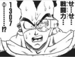 3825 - (株)リミックスポイント 雑魚どもがー
