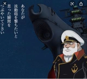 3825 - (株)リミックスポイント 國重砲はもう無いのかな?