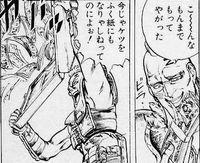 3825 - (株)リミックスポイント ナンピンするのか?(笑)