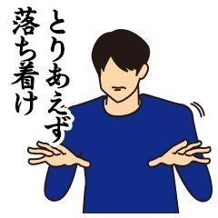 3825 - (株)リミックスポイント www