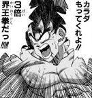 3825 - (株)リミックスポイント 2ヶ月たてば 戦闘力5000超えるでしょう⤴ (^o^)/~~