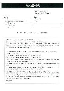 3825 - (株)リミックスポイント とりあえずは、横浜市と 東証の出方次第。 私が情報提供した事は 事実なのだから・・・。