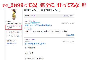 3825 - (株)リミックスポイント ...;,