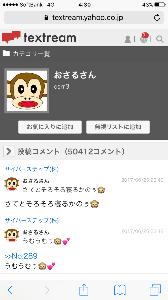 3825 - (株)リミックスポイント 本物はこっちでしょ🌟