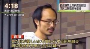 3825 - (株)リミックスポイント (´-ω-)ウム