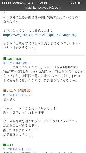 3825 - (株)リミックスポイント   ここ、増し担保規制中なんだ!!!!  それ解除するために落としてるのか!!