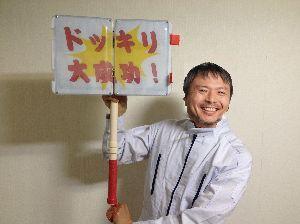 3825 - (株)リミックスポイント 社長 フェイスブック ブログ更新もいいけど ゆくゆくは東証一部、そして大企業目指すのであれば あんま
