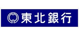 6371 - (株)椿本チエイン 東北銀行・・・トヨタを遥かに凌ぐ配当利回り