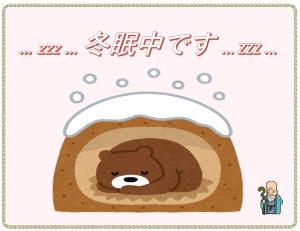 明菜、今日のドル円予想 現在・・・活動自粛中(コロナとは無関係)≧(´▽`)≦アハハハ ひまですな・・・せめて1