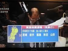 7312 - タカタ(株) 終わった (笑)