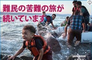7312 - タカタ(株) 今のサルの状況