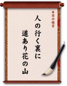 7312 - タカタ(株) 何だかんだいってもさぁ〜  ( ´艸`)