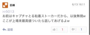 7041 - CRGホールディングス(株) 無視するじゃなかったの?     ___     _/ ⌒ ⌒ \    /)) (●) (●)