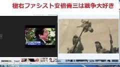 安倍、小池、稲田は右翼か あなたは安倍総理と同じで人を殺したいのですね。