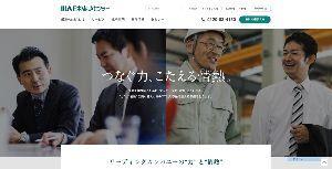 2127 - (株)日本M&Aセンター 2127 日本M&Aセンター