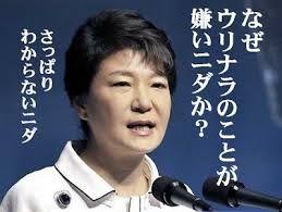 日和見橋下は関西だけで吠えとけ! 朴政権の日本批判、    「大衆迎合」「不合理」     と海外メディアが批判…