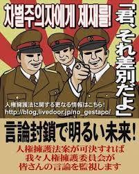 日和見橋下は関西だけで吠えとけ! 中国・韓国からの留学生は「日本通=親日派」にはなりたがらない!     日本における政治運動の背後に
