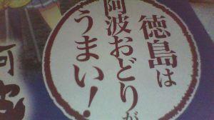 S E X  が苦手な男性さん募集 私  横浜市。舞様は  何市?