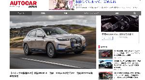 6584 - 三桜工業(株) 次世代EVの登場が楽しみやなw 搭載バッテリーも凄いのがでてくるんやろなw https://www.