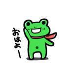 6584 - 三桜工業(株) うむうむ🐸