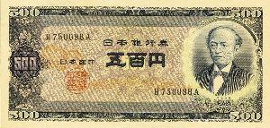 3331 - (株)雑貨屋ブルドッグ 1年生になったら♪ 500円になったら♪ 金持ち何人できるかな♪  明日のストップ高550円 もしか