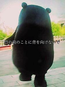 避難生活を経験された方! かずごんさんは、熊本の方でしょうか  ランサーは、八代ですけど地震で部屋の中は、大変です