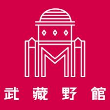 9635 - 武蔵野興業(株) 今更だけど、「新宿武蔵野館(公式) ツイッター」 https://twitter.com/musas