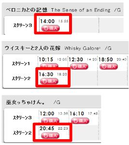 9635 - 武蔵野興業(株) 新宿武蔵野館で3本観て来ました。 2本は劇場②なので反対向きですが、「3本とも同じ番号の席」で鑑賞。