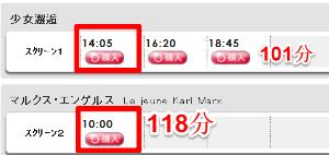 9635 - 武蔵野興業(株) 新宿武蔵野館で2本観てきました。 朝行ったら2人待ち。 受付は09:25に開始。 (最初の映画は09