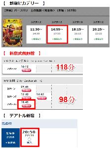 9635 - 武蔵野興業(株) 新宿で3本まとめて観てきました。 インド映画は面白いのが多いので、武蔵野館系でもっとかけて欲しい。