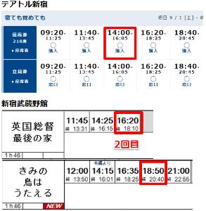 9635 - 武蔵野興業(株) 新宿で、3本観てきました。 『きみの鳥はうたえる』、『寝ても覚めても』は、どちらも「G」。 『きみの