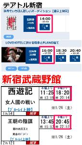 9635 - 武蔵野興業(株) 新宿で4本観てきました。 新宿武蔵野館の【 ブルーレイ上映 】 は、 字幕の文字が小さくて読みづらい