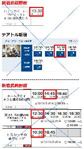 9635 - 武蔵野興業(株) 2日で5本観る予定立ててたけど、今週は休み。 ※10/21(月)までに中央道、復旧期待です -。