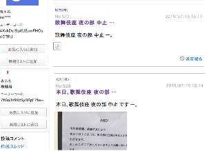 9635 - 武蔵野興業(株) バッド・フールならこの掲示板に救ってるじゃん。