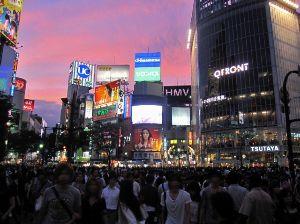 大分はいい所です       ด็็็็็้้้้้็็็็้้้้้็็็็็้้้้้็็็ ワタシは今、渋谷に居