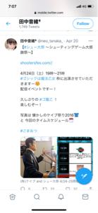 3760 - (株)ケイブ 声優さん