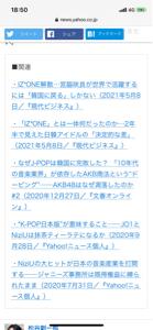 3760 - (株)ケイブ 元IZ*ONEのメンバーのHKT 48卒業報告 明日辺りありそうに思いますね  新グループ結成 なん