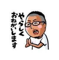 3760 - (株)ケイブ 海外子会社である凱樂數位股份有限公司(Cave Interactive Taiwan Co., Lt