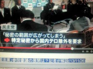 高額な選挙費をエボラワクチン開発にあてて!! 息をするように言う嘘はタダだし、朝鮮人は嘘を言いっぱなし。 日本人のように、嘘を言ったら切腹する如き