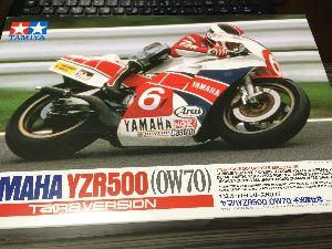 福岡県リターンライダー仲間 まだ組み立ててない模型があります、さて  このライダーは 誰でしょう?。